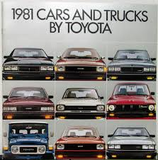 1981 Toyota Cars & Trucks XL Color Sales Brochure Original Used Cars For Sale Corona Ca 92882 Onq Auto Group Gm 2012 Sales Chevrolet Silverado Volt End Strong Sells One Used 1992 Intertional 4900 For Sale 1753 Velocity Truck Centers Dealerships California Arizona Nevada 2018 1500 In Hydrochem Systems Automated Wash 8006661992 Sales Trucks Selectautoandrvcom Volvo Pickup For Snow Plow Ford F150 What Does It Cost To Fill Up The V8 News Carscom