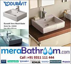 Duravit Vero Basin 600 by Whether A Shower Panel Shower Column Or Shower Pipe U2013 At