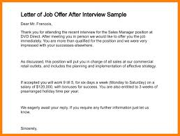 6 Job Rejection Letter after Interview Ideas Thank You Letter