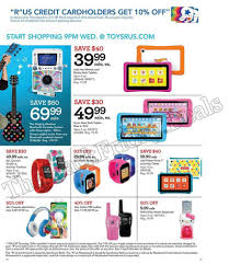 Toys R Us Black Friday ADs 2019 - BLACK FRIDAY 2019 Toys R Us Coupons Codes 2018 Tmz Tour Coupon Toysruscom Home The Official Toysrus Site In Saudi Online Flyer Drink Pass Royal Caribbean R Us Coupons 5 Off 25 And More At Blue Man Group Discount Code Policy Sales For Nov 2019 70 Off 20 Gwp Stores That Carry Mac Cosmetics Toysrus Store Pier One Imports Hours Today Cheap Ass Gamer On Twitter Price Glitch 49 Off Sitewide Malaysia Facebook Issuing Promo To Affected Amiibo Discount Fisher Price Toys All Laundry