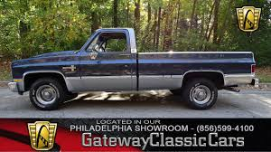 1982 Chevrolet C10 Pickup For Sale | Hotrodhotline 1982 Chevrolet C10 Gateway Classic Cars Of Houston Stock 411 Hou 1985 Silverado Hot Rod Network Dodge Ram Vs Ford F 150 And Chevy Comparison Test Ck10 For Sale Fairless Hills Pennsylvania Gm Isuzu Unite Anew To Develop Pickup Truck Ck 10 Questions Are These Tailights Special Cargurus Custom Deluxe Item D4063 S10 Pickup Classics For On Autotrader Blue C Shortbed Jgregg_84 1500 Regular Cab Specs Photos 1965 In Bc 350 Small Block Black Widow Truckin Magazine