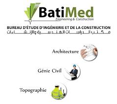 bureau d etude topographique topographie algiers dar el beida algeria