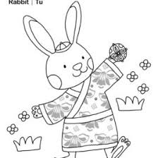 Bible Story Coloring Pages Woman At The Well Archives
