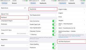 How to Enable Emoji Keyboard on iPhone Technastic