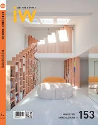 100 Download Interior Design Magazine MediaFeatures Lim Lu
