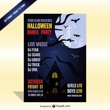 Free Halloween Potluck Invitation by 32 Spectacular Free Dj Flyer Templates Psd Doc Demplates