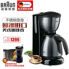 Buy Braun Kf610 Stainless Steel Thermostatic Control Home American Trickling Filter Coffee Machine Maker Send Grinder In Cheap Price On Malibaba