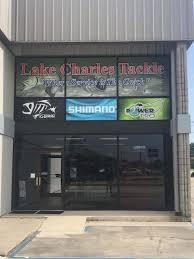 100 Trucks For Sale In Lake Charles La Tackle