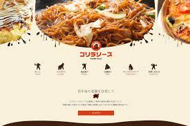 hygi鈩e cuisine 実績 株式会社五箱 part 2