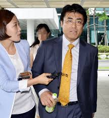 Seoul Court Refuses To Lift Travel Ban On Japanese Reporter