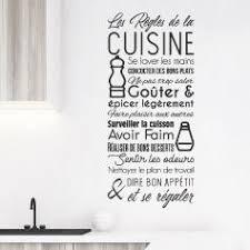 cuisine et citation stickers citation humour stickers muraux humoristique ambiance