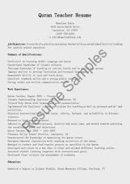 Resume Samples Quran Teacher Sample Example Examples Large Size