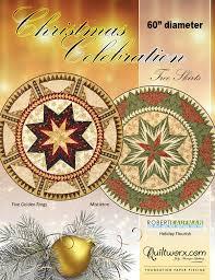 Christmas Celebration Tree Skirt 2014