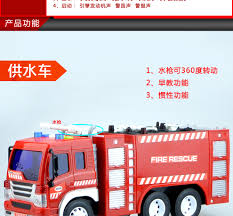Fire Truck Toy Inertia Car Engineering Car Fire Truck Music Early ... Fire Brigade Large Action Series Brands Fun Toy Trucks For Kids From Wooden Or Plastic Toys That Spray New Engine Dedication Ceremony Saturday March 5 2016 Truck Shoots Balls Wwwtopsimagescom Ladder Amishmade Amishtoyboxcom Amazoncom Paw Patrol Ultimate Rescue With Extendable Tonka Mighty Motorized Games Melissa Doug Giant Floor Puzzle 24pcs Squirts Mini Products Extra Hubley Late 1920s Antique Engines