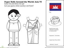 Paper Dolls Around The World Cambodia