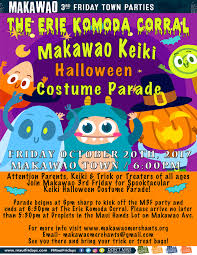 Baton Rouge Halloween Parade 2015 by Trick Or Treating On Friday