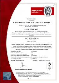 bureau veritas kuwait almeer industries for manufacturing panel