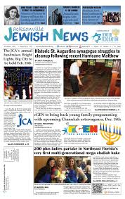 Jacksonville Jewish News - December 2016 By Jewish Jacksonville ... Plastic Surgery Staff Jacksonville Cosmetic Procedure Team St Life Homeowner Car Insurance Quotes In Farmers Branch Tx 4661 Barnes Rd Fl 32207 Estimate And Home Details Senior Class Of Episcopal High School 1996 Fl Dtown Urch Plans Celebration To Mark Pastors Miller M David Faculty College Education University Myofascial Therapist Directory Mfr 2002 201718 Pgy2 Internal Medicine Residency Program Ut Frla Council