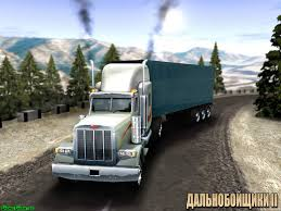 Some Information News - Hard Truck 2: King Of The Road - Mod DB Mason Truck Wikipedia Refrigeration Systems Thermo King Northwest Kent Wa 800 678 Skin Of The Road On The Tractor Scania For Euro Simulator 2 Taco East Los Angeles La Taco Worlds Best Photos Kennworth And Truck Flickr Hive Mind Halton Lift Lk8p44 Beef Denver Food Trucks Roaming Hunger Schmitz Thermokingsl400e Paletkasten Liftachse Sko24 Semi Week 12252011 Tamiya Hauler Rc Truck Stop Custom One Source Load Announce Expansion Into Sedalia Amazoncom King Mb160 Cab Mount Bracket With Vibration 2017 Nissan Titan Xd Get Cabs Automobile Magazine