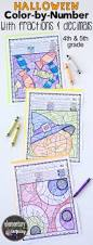 Halloween Multiplication Worksheets Coloring by The 25 Best 4th Grade Math Worksheets Ideas On Pinterest Math