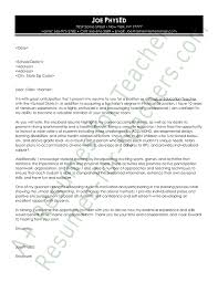 Physical Education Cover Letter Sample Teaching Teacher Example Writing A