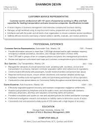 Customer Service Objective For Resume Manager