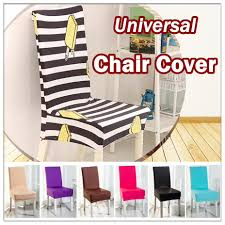【Chair Cover! 200+ Designs!】Universal! Standard Size And Low Back!