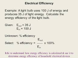 electrical efficiency lg to understand how energy efficiency is