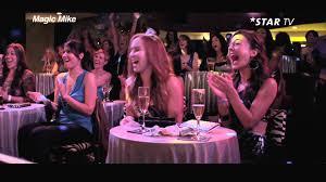 Alex Pettyfer Im Kino Als by Magic Mike Channing Tatum Alex Pettyfer Steven Soderbergh