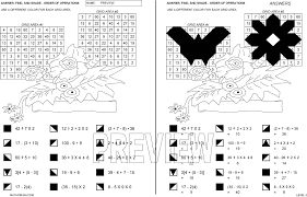 Halloween Multiplication Worksheets Grade 4 by Order Of Operations Worksheets By Math Crush