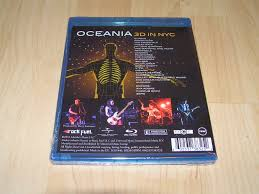 The Smashing Pumpkins Oceania Panopticon by Osta Ee Auctions E Stores And Eesti Disain Many Special