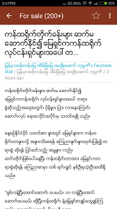 100 Mmhouse Myanmar House Search Engine MmHouse For Android APK Download