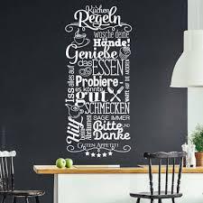 wandtattoo küchenregeln esszimmer wandsticker wandaufkleber