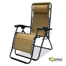 Details About Outdoor Zero Gravity Lounge Chair Beach Patio Pool Yard  Folding Comfort Relax TM Amazoncom Ff Zero Gravity Chairs Oversized 10 Best Of 2019 For Stssfree Guplus Folding Chair Outdoor Pnic Camping Sunbath Beach With Utility Tray Recling Lounge Op3026 Lounger Relaxer Riverside Textured Patio Set 2 Tan Threshold Products Westfield Outdoor Zero Gravity Chair Review Gci Releases First Its Kind Lounger Stone Peaks Extralarge Sunnydaze Decor Black Sling Lawn Pillow And Cup Holder Choice Adjustable Recliners For Pool W Holders
