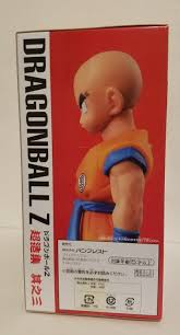 Dragon Ball Z Fish Tank Decorations by Dragon Ball Z Klilyn Action Figure From Japan New Fast Shipping