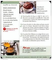 recette de cuisine modele recette de cuisine ah85 montrealeast