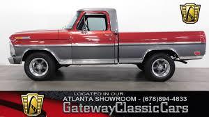 1969 Ford F100 Pick Up - Gateway Classic Cars Of Atlanta #535 - YouTube