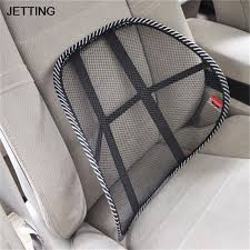 Back Massage Pads For Chairs by New Auto Care Cool Vent Massage Cushion Mesh Back Lumber Support