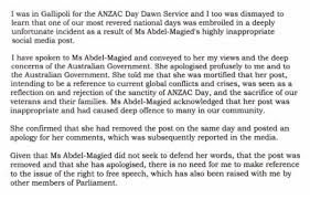 mediapost siege social letter to minister for foreign affairs julie bishop regarding