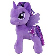 buy my pony cutie light up twilight from our all my