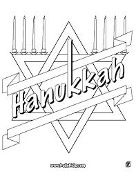 Hanukkah Symbols Coloring Page