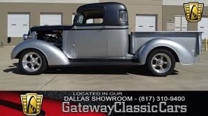 1937 Chevrolet Pickup | Gateway Classic Cars | 638-DFW