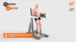 ท าฝ กกล ามท อง roman chair legs raise youtube