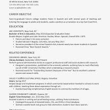 100 Basic Resume Example College Graduate And Writing Tips