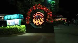 Great Pumpkin Blaze by Cedar Point U0027s Halloweekends Pumpkin Blaze Opening Night Youtube