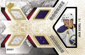 Top Tier Decks Yugioh October 2015 by 2015 16 Upper Deck Spx Hockey Hobby Box Mcdavid Rc Da Card World