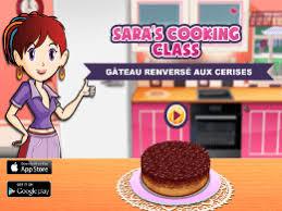 jeux fr gratuit de cuisine gâteau renversé aux cerises école de cuisine de un des
