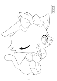 Hello Kitty Happy Halloween Coloring Pages by Rilakkuma Coloring Pages Kawaii Nurie Kawaii Coloring