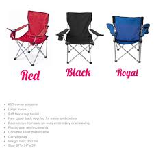 Custom Folding Chairs, Monogrammed Camping Chair ...