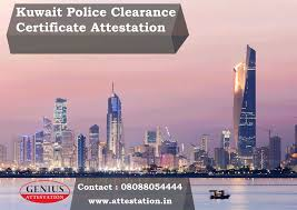 100 Where Is Kuwait City Located How To Verfiy Pcc Genius Attestation Medium